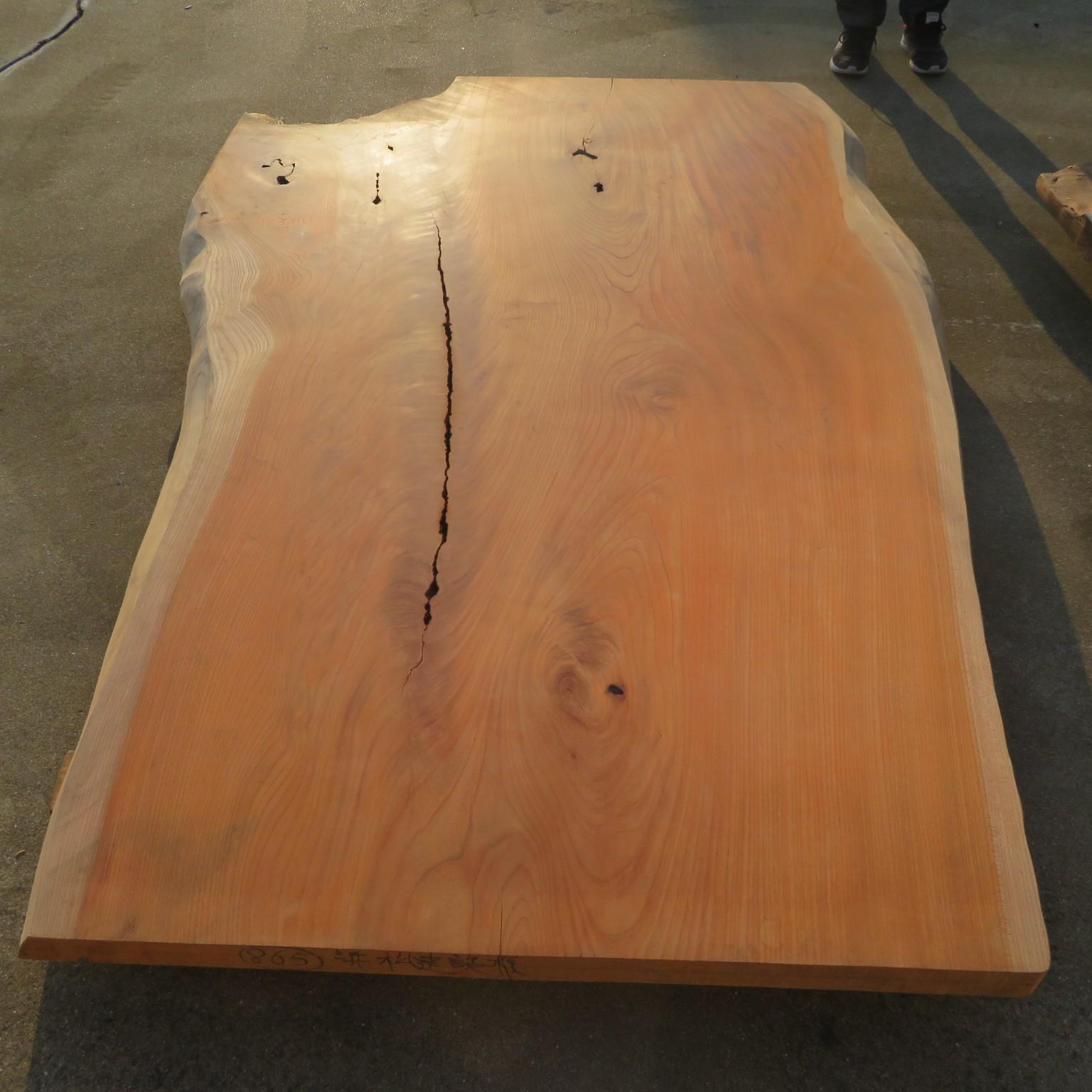 木材(無垢材)